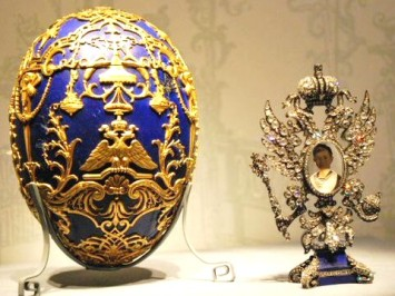 The Tsarevitch Egg